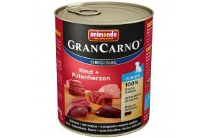 كنسرو گوشت گوساله و دل بوقلمون مخصوص توله سگ/ 800 گرمی/ Animonda GranCarno Junior beef + turkey hearts
