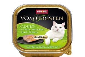 کنسرو  بوقلمون و سینه مرغ با سبزیجات  Vom Feinsten مخصوص گربه بالغ