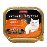 کنسرو بدون غلات گوشت مرغ در سس هویج مخصوص گربه با دستگاه گوارش حساس/ 100 گرمی