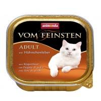 کنسرو  جگر مرغ Vom Feinsten مخصوص گربه بالغ / 100 گرمی