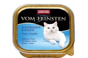 کنسرو بوقلمون و ماهی قزل آلا Vom Feinsten مخصوص گربه عقیم شده