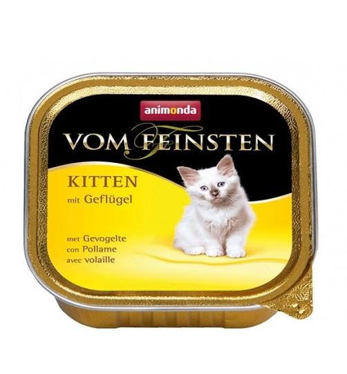 كنسرو گوشت ماکیان مخصوص بچه گربه/ 100 گرمی/ Animonda Vom Feinsten Kitten