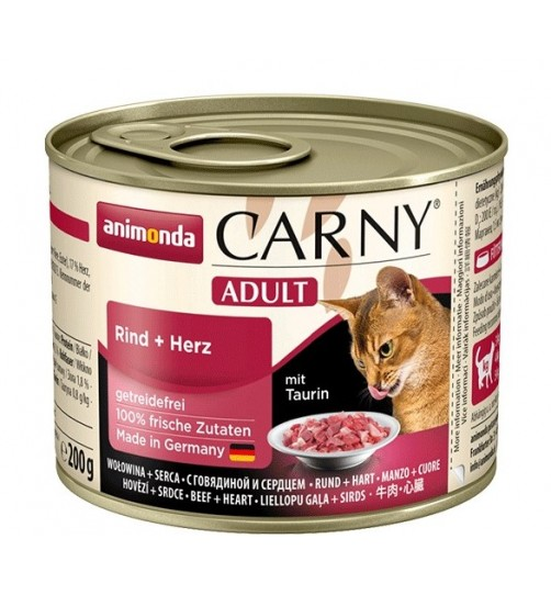 كنسرو گوساله و دل CARNY مخصوص گربه بالغ/200 گرمی