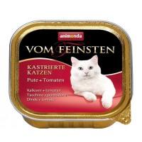 کنسرو بوقلمون و گوجه Vom Feinsten مخصوص گربه عقیم شده/ 100 گرمی