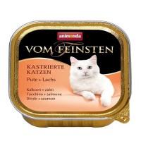کنسرو بوقلمون و ماهی سالمون Vom Feinsten مخصوص گربه عقیم شده/ 100 گرمی