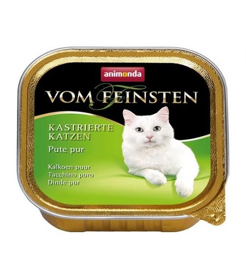 کنسرو بوقلمون Vom Feinsten مخصوص گربه عقیم شده/ 100 گرمی