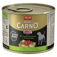 کنسرو گوشت بوقلمون و رازیانه مخصوص سگ بالغ/ 200 گرمی/  Animonda GranCarno with turkey hearts + fenne