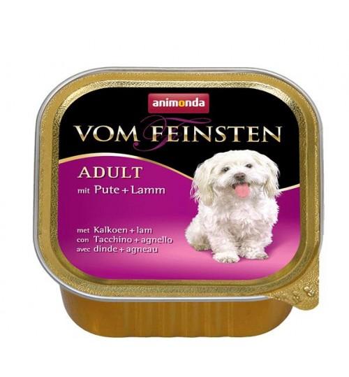 خوراک فشرده گوشت بوقلمون + بره مخصوص سگ بالغ/ 150 گرم/ Animonda Vom Feinsten Adult  with turkey + Lamb