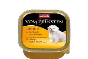 خوراک فشرده (پاته) گوشت ماکیان + دل بوقلمون مخصوص توله سگ/ 150 گرم/ Animonda vom Feinsten Junior