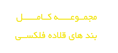 catalog/slider/flexi-text-yellow.png